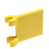 11055 6012442 Flagge 2 x 2 - gelb