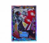 Nummer 038 - Action Cyborg