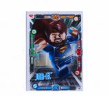 Nummer 018 - Jor-El