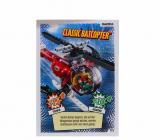 Nummer 173 - Classic Batcopter