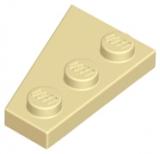 43722 6138230 Flügelplatte rechts 2 x 3 - beige